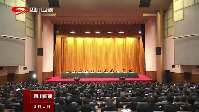 彭清华:奋力开创四川政法事业新局面