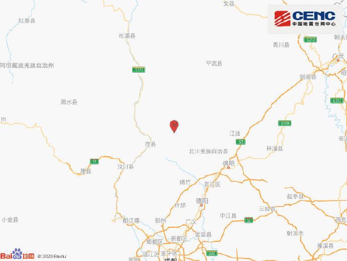 阿坝茂县发生3.2级地震